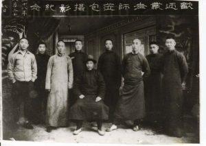 Синьицюань семьи Дай