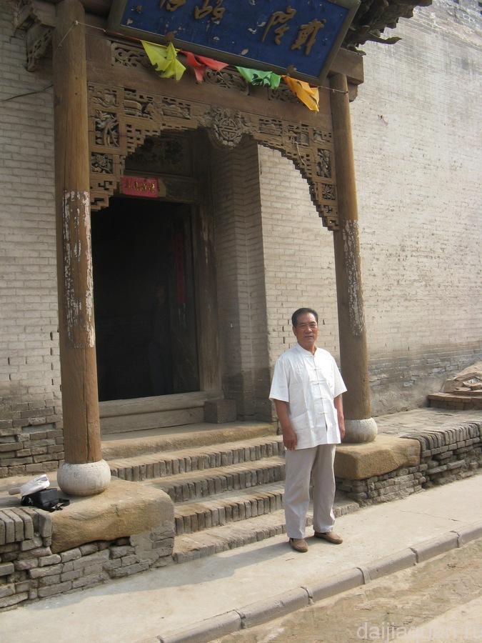 Учитель Янь Лунчан