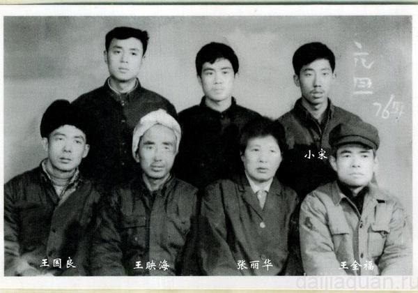 Ван Инхай