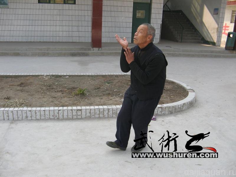 Тянь Жувэнь в начальном положении Пицюань