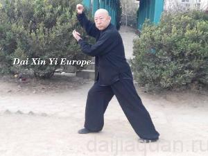 Чэнь Цзиньфу