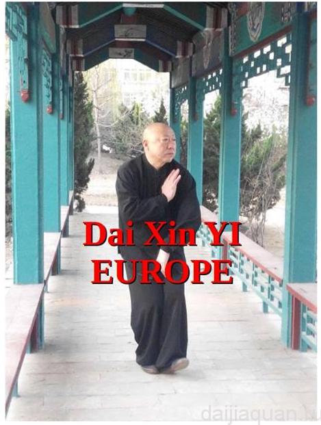 Чэнь Цзиньфу: