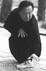 Хо Юн Ли