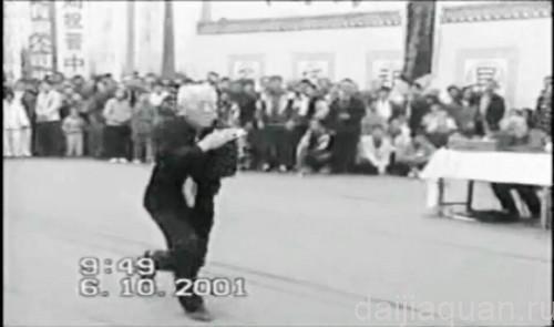 Чжао Шоу Жун