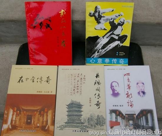 Книги Цао Цзычжи