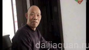 Гао Сицюань